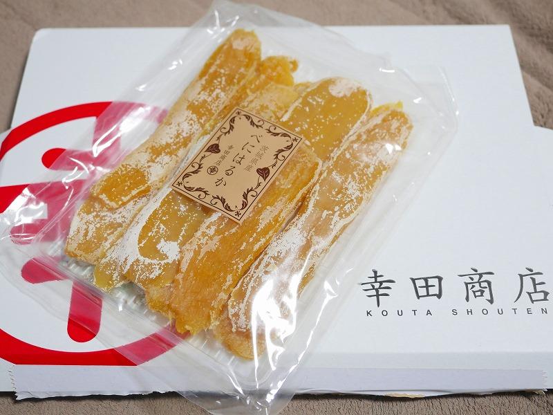 幸田商店の干し芋が絶品!自宅作業のお供に甘い贅沢を